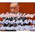 Imran Khan Kay New pakistan ka kayam Yakini  | Raaztv