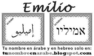 Emilio en hebreo y arabe para tatuajes