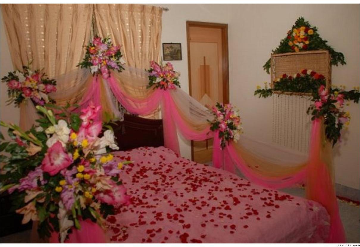 Wedding Night Room Decoration