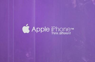 Nama Kode iPhone Adalah Purple