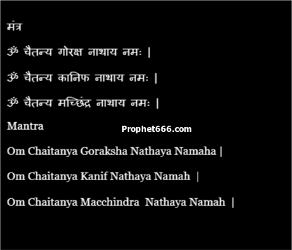 A Navnath Sampradaya Vashikaran Spell for Attraction