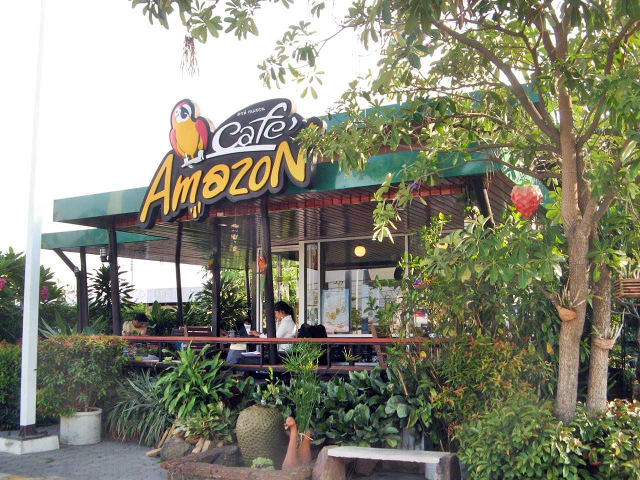 Surin Coffee Shops: Cafe Amazon (City)