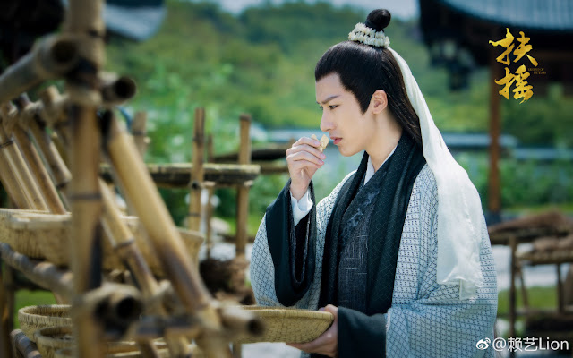 Lion Lai Yi Legend of Fuyao stills