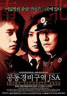 تعلم اللغة الكورية من الأفلام - قائمة بأفضل 15 فلم كوري لدراسة اللغة الكورية .