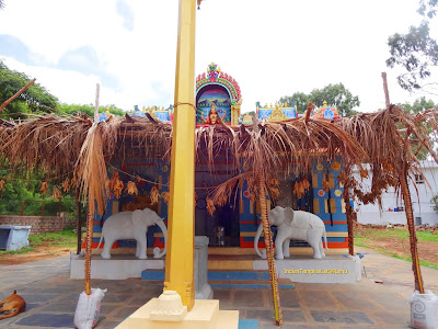 Enugu Mallamma Temple-Horsley Hills
