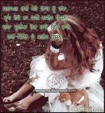Bangla Funny Sms Joke Picture Home Facebook | Get Funny Quote Says