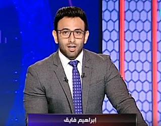 برنامج الحريف حلقة الإثنين 14-8-2017 مع إبراهيم فايق و لقاء مع الكابتن / عفت نصار
