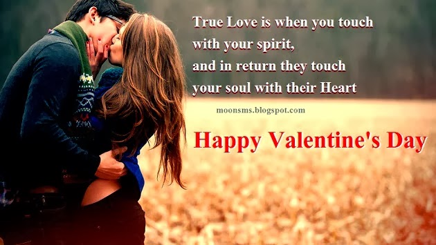 Valentine Love Quotes For Him In Hindi : Happy Valentines Day 2014 sms text message quotes Romantic Lovely ...