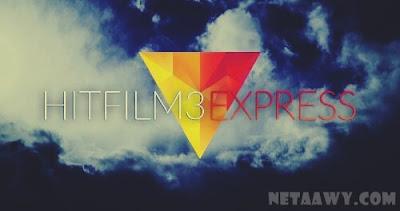 برنامج-Hitfilm-Express