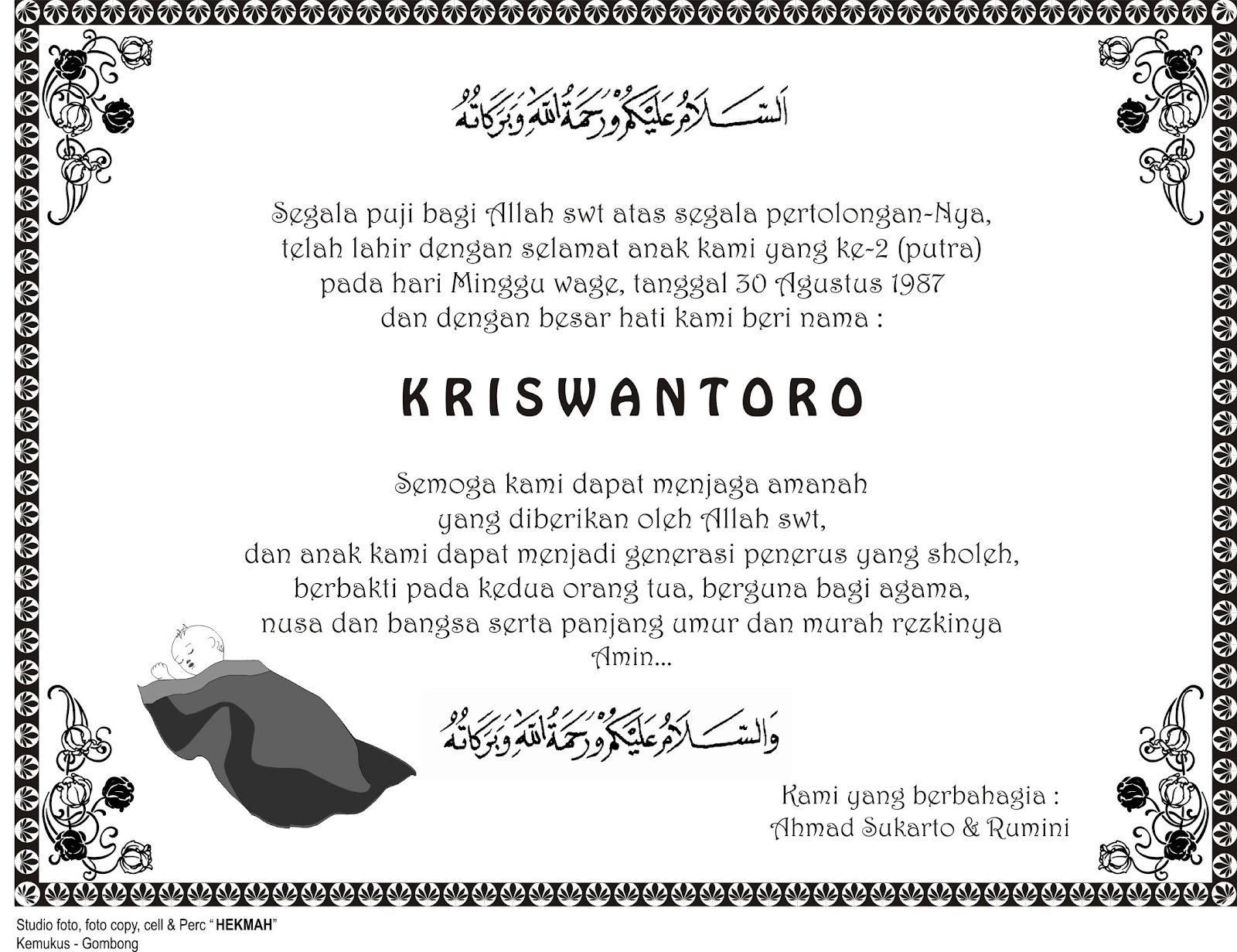 Contoh Undangan Syukuran Pernikahan Islami - Contoh Isi ...