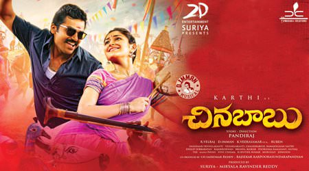 Chinna Babu (Kadaikutty Singam) movie review