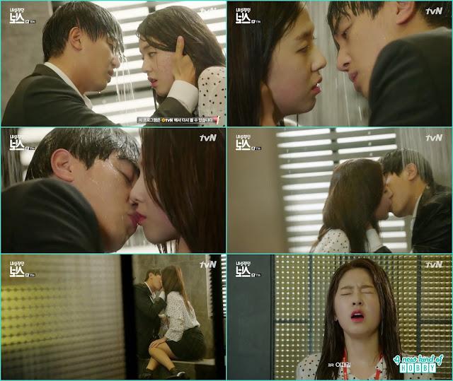 hwang gi kiss ra won in the bathroom -  My Shy Boss kiss korean drama