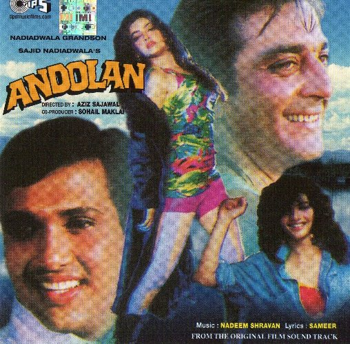 Pal Pal Yaad Teri Hindi Mp3 Song Download: Nadeem Shravan:The One & Only: Andolan