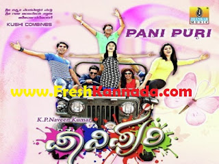 PaniPoori kannada movie songs download