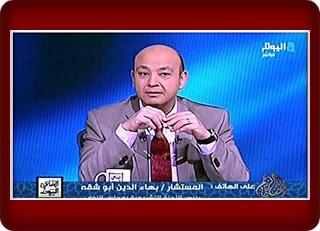 برنامج القاهرة اليوم حلقة 21-6-2016 عمرو اديب و رانيا بدوى