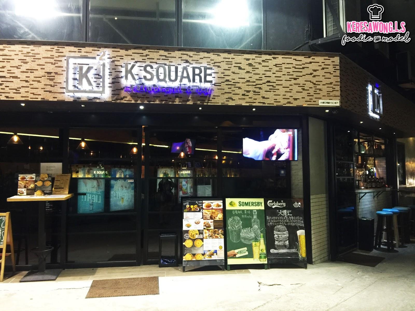 Keresa Wong.L.S: 大埔【K Square Restaurant & Bar 】驚喜難忘的 K Square 德國咸豬手