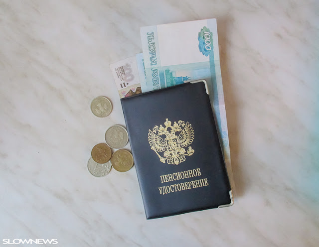 В России предложили ввести новый налог на зарплату