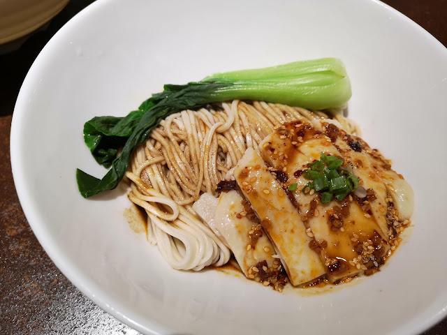 mala noodles
