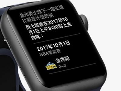 apple watch 3 功能