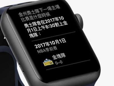 apple watch 3 功能