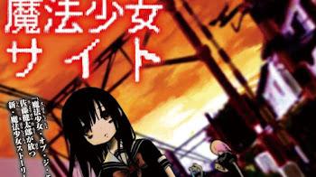 El manga Maho shoujo Site  tendrá anime para el 2018