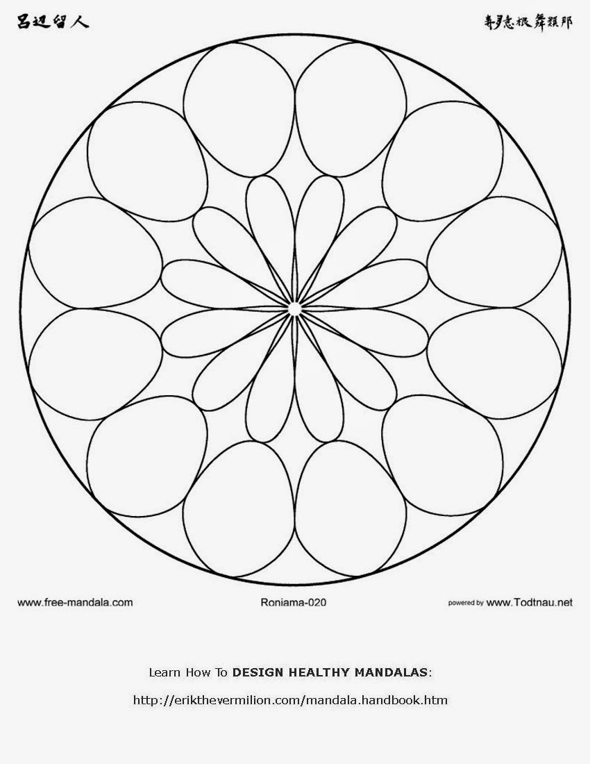 preschool coloring pages transportation fcp