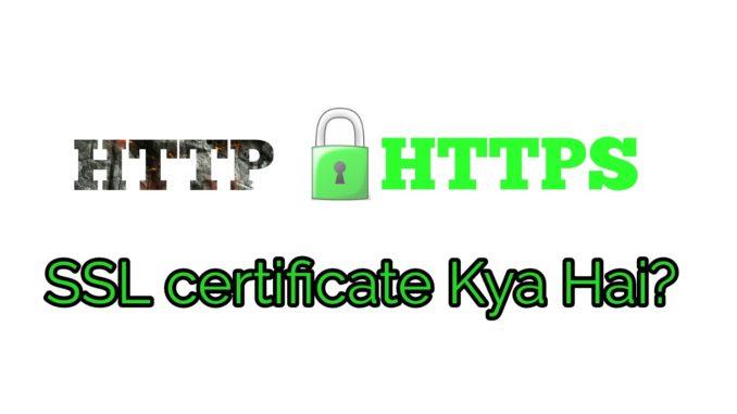 SSL Certificate kya hai Puri jankari hindi me