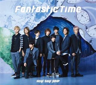 Fantastic Time Hey! Say! JUMPの歌詞 hey-say-jump-fantastic-time-lyrics