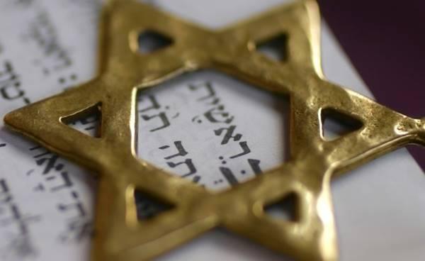 Estrela de Davi, ela ainda é empregada como emblema oficial de Israel e seus vários órgãos governamentais
