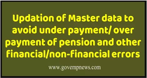 updation-of-master-data-to-avoid-under-over-payment