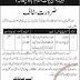 Embarkation Unit Islamabad Jobs