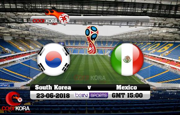 مشاهدة مباراة المكسيك وكوريا الجنوبية اليوم 23-6-2018 بي أن ماكس كأس العالم 2018
