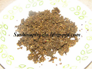 Chinta Chiguru Podi/ spice powder with Tender Tamarind Leaves