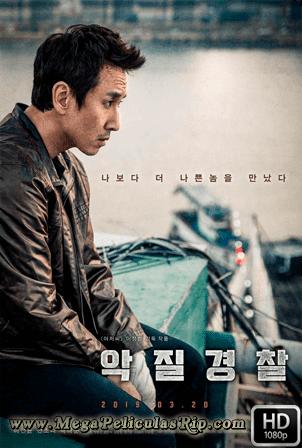 Jo Pil-Ho: El Despertar De La Rabia [1080p] [Latino-Coreano] [MEGA]
