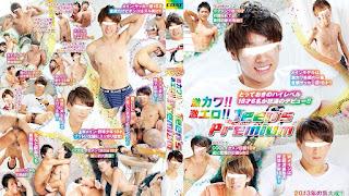 COAT – POWER GRIP 169 激カワ!激エロ!Teen's Premium