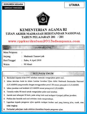Soal UAMBN Fiqih SKI Quran Hadits MTS 2019 dan Pembahasannya