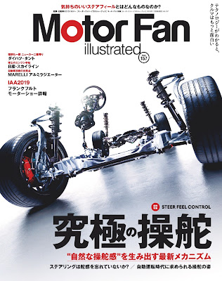Motor Fan illustrated Vol.157 zip online dl and discussion