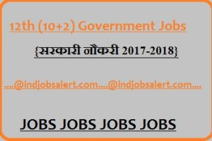 12th Pass Government Jobs 2017-2018 (Upcoming 18367 Vacancies), 12th pass freshers Jobs, jobs after 12th pass, Intermediate jobs in India, 12th base jobs in India, 12th recruitment 2017-2018