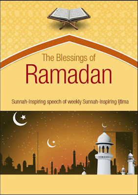Download: Blessings of Ramadan pdf in English