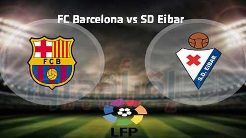 نتيجة أهداف مشاهدة مباراة برشلونة وايبار 6-1 يلا شوت ملخص مباراة برشلونة أمس فى الليجا