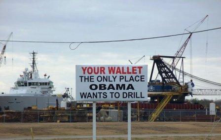 http://4.bp.blogspot.com/-Ctwp3DEGBV8/ToUkwRybuUI/AAAAAAAAAq4/tqyQ2YuPXpc/s1600/obama_gas%2Bprices%2B2.jpg