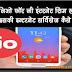 Reliance Jio 4G Internet Without Sim Kaise Use Kare बिना सिम के रिलाइंस जिओ कैसे यूज करें