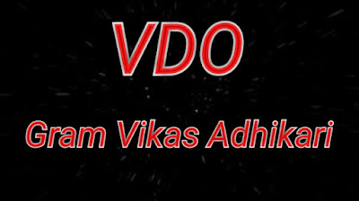 VDO Previous year paper 2018