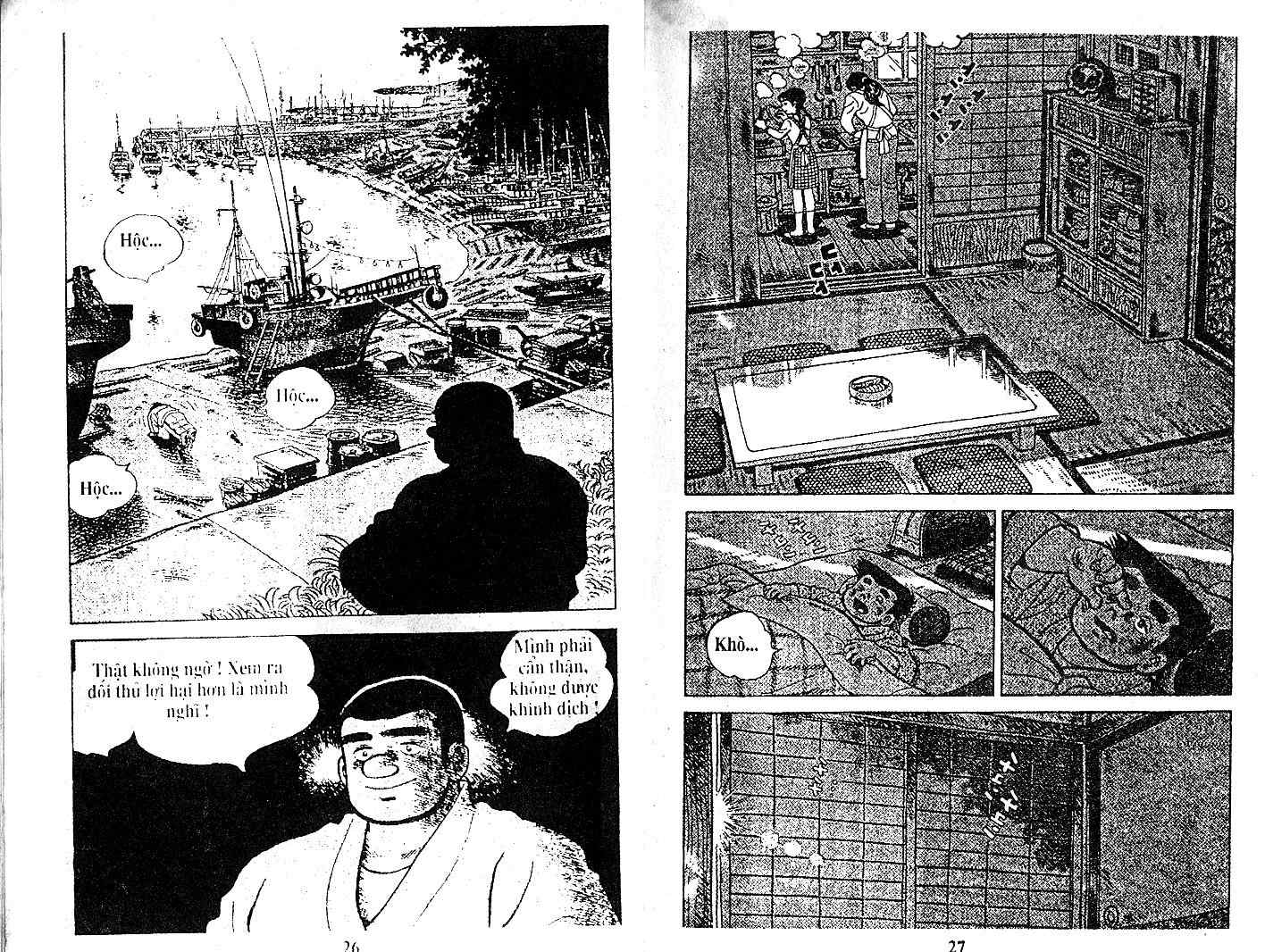 Ashita Tenki ni Naare chapter 21 trang 12