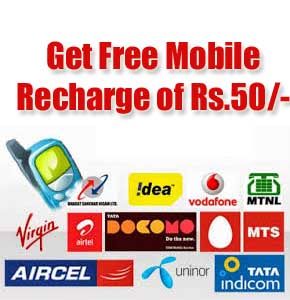 Free Recharge Offer