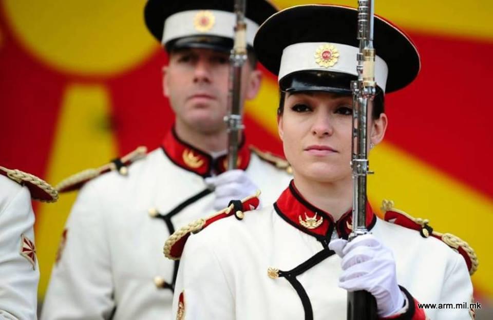 mazedonische Frauen aus