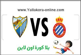 مشاهدة مباراة اسبانيول وملقا بث مباشر ملخص واهداف الدوري الاسباني علي اليوتيوب
