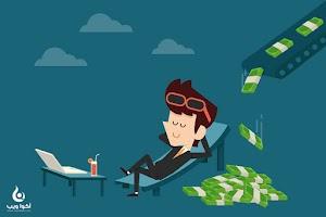 100 طريقة و طريقة للربح من الإنترنت و تحقيق اول مبلغ مالي لك من الإنترنت