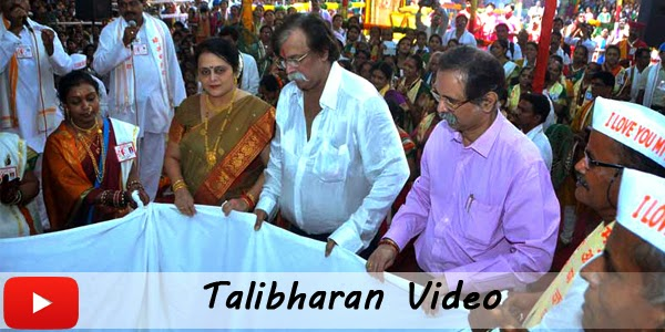 Talibharan Event on Ramnamvami