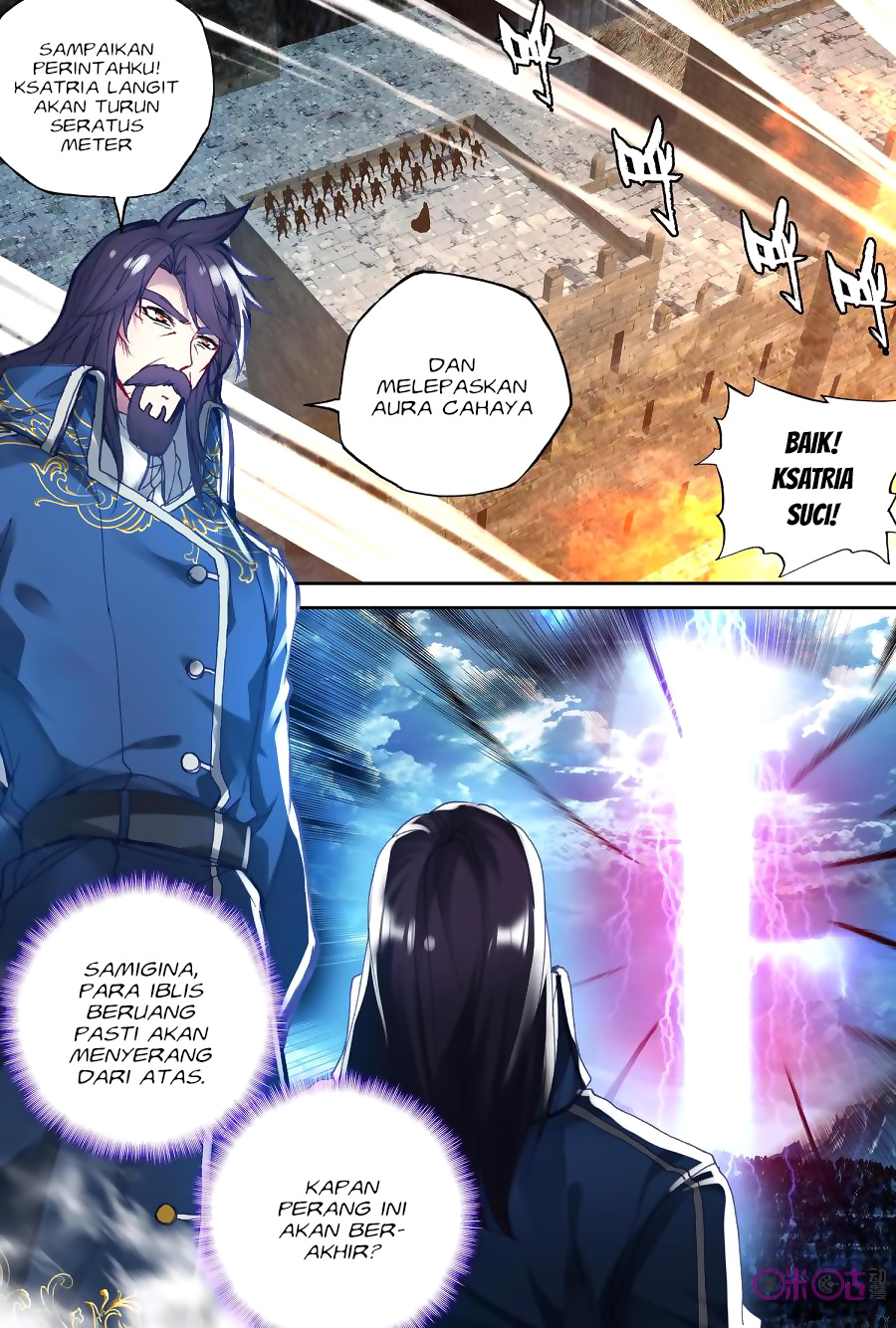 Komik shen yin wang zuo 152 - chapter 152 153 Indonesia shen yin wang zuo 152 - chapter 152 Terbaru 12|Baca Manga Komik Indonesia
